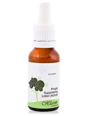Zen Spiral Pimple Supperssing lotion Лосьон подсушивающий