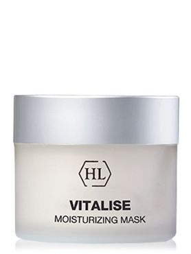 Holy Land Vitalise Moisturizing mask step 2 Увлажняющая маска